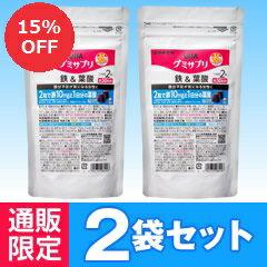 UHA味覚糖 グミサプリ 鉄&葉酸30日分 2袋セット 通販限定パッケージ