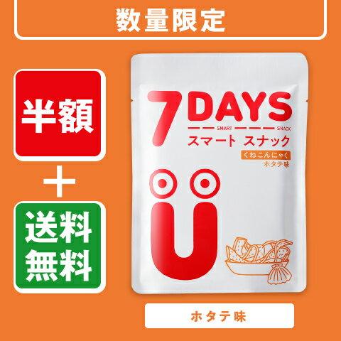 UHA味覚糖 7DAYS スマートスナック くねこんにゃく ホタテ味