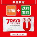 UHA味覚糖 マクロビデーツバー カカオアーモンド 7DAYS スマートスナック