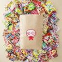 UHA味覚糖 お菓子福袋 80種類以上入り 詰め合わせ