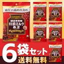 UHA味覚糖 機能性表示食品 特濃ミルク8.2 あずきミルク 6袋セット 送料無料