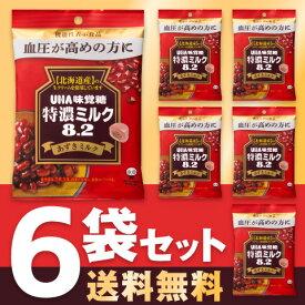 UHA味覚糖 機能性表示食品 特濃ミルク8.2 あずきミルク 6袋セット