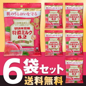 UHA味覚糖 機能性表示食品 特濃ミルク8.2 白桃 6袋セット