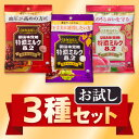 UHA味覚糖 機能性表示食品 特濃ミルク8.2 お試し3種セット (あずきミルク+ラムレーズン+白桃)