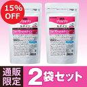 UHA味覚糖 グミサプリ ルテイン30日分 2袋セット 通販限定パッケージ