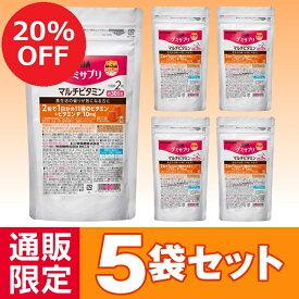 UHA味覚糖 グミサプリ マルチビタミン30日分 5袋セット 通販限定パッケージ