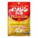 UHA味覚糖 イソジンのど飴 PREMIUM オリジナルハーブ 1袋