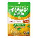 UHA味覚糖 イソジンのど飴 フレッシュレモン 1袋