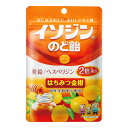 UHA味覚糖 イソジンのど飴 はちみつ金柑 1袋
