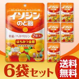 UHA味覚糖 イソジンのど飴 はちみつ金柑 6袋セット 送料無料