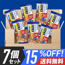 15%OFF 送料無料 プロテインバー UHA味覚糖 SIXPACK シックスパック クランベリー味 7個セット 低糖質