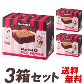 UHA味覚糖 マーケットオー リアルブラウニー ビッグ Market O REAL BROWNIE BIG 3箱セット