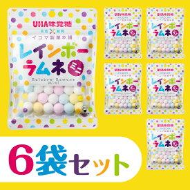 UHA味覚糖 レインボーラムネミニ 6袋セット