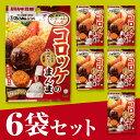 UHA味覚糖 Sozaiのまんま コロッケのまんま デミグラスソース味 6袋セット