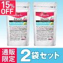 【リニューアル!】UHA味覚糖 グミサプリ カルシウム30日分 マンゴー味 2袋セット 通販限定パッケージ