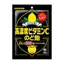 【ネコポス】UHA味覚糖 高濃度ビタミンCのど飴 1袋