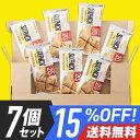 15%OFF 送料無料 プロテインバー UHA味覚糖 SIXPACK シックスパック キャラメルピーナッツ味 7個セット 低糖質