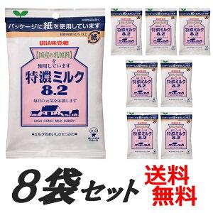 UHA味覚糖 特濃ミルク8.2 8袋セット