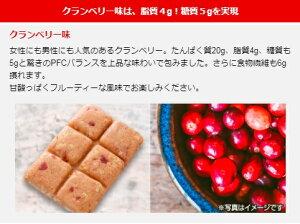 15%OFF送料無料プロテインバーUHA味覚糖SIXPACKシックスパッククランベリー味7個セット低糖質
