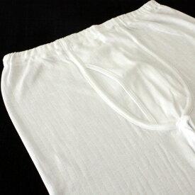 エアメリーズボン下アングル紳士エアメリー2重織表綿100%:裏綿100%LL【あす楽対応】日本製