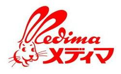 メディマジャパン/メディマアンゴラ50%紳士長袖