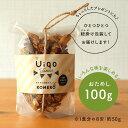 【Uiqoのザクザク!手作りグラノーラ】米粉グラノーラ/100g/プチサイズ(小麦グルテンフリー/福岡産米粉/福岡産大豆/…