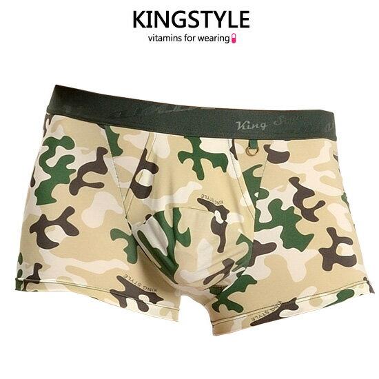【King Style(キングスタイル)】網ポケット付 壮快パンツ:トランクス(下向き)迷彩柄 CF-B46 全3色(グリーン・ブルー・ブラウン)