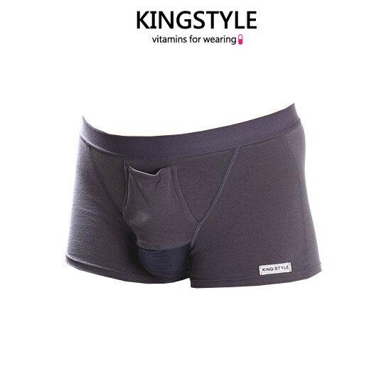 【King Style(キングスタイル)】網ポケット付爽快パンツ:トランクス(上向き)C4701 全3色(ホワイト・ブラック・グレー)