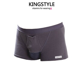 【King Style(キングスタイル)】網ポケット付爽快パンツ:トランクス(上向き)C4701 全3色(ホワイト・ブラック・グレー)/ボクサーブリーフ/アンダーウェア/パンツ/インナー/下着/男性/収納/立体/蒸れない/メッシュ/