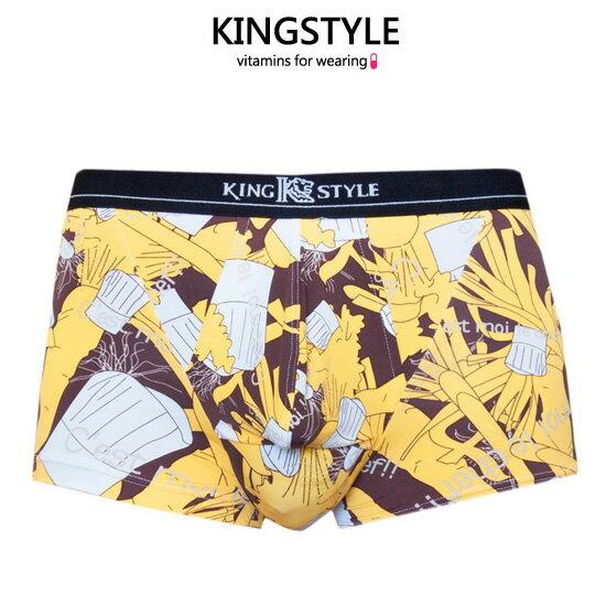 【King Style(キングスタイル)】網ポケット付 壮快パンツ:トランクス(下向き)FN-D4833-Y 全1色(黄色グラフィック柄)