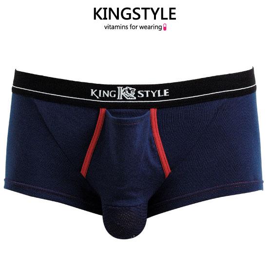 【King Style(キングスタイル)】網ポケット付 壮快パンツ:トランクス(上向き)KS-C4713 全3色(ブルー・レッド・ブラック)