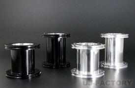 アルミ製 ロングボススペーサー100mm ブラック or ポリッシュ(シルバー)