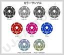 【メール便可】ハセプロ バイク・タンクキャップ用 KAWASAKI<カワサキ> 7穴用 マジョーラカラー