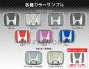 Honda color6