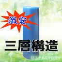 【川上産業】プチプチの進化バージョン!★3層構造/ダイエットプチ★ h37Lクリア(3層構造/エコハーモニー)幅1200mm×42M×1本