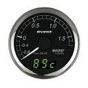 ★Pivot DUAL GAUGE/60φ DXB-B★ブースト+水温&電圧 ピボット デュアルゲージ
