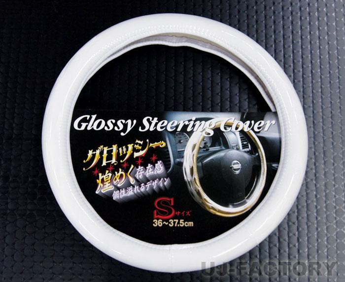 【K&M】★グロッシー ハンドルカバー★<ホワイト> ステアリングカバー / ハンドルジャケット