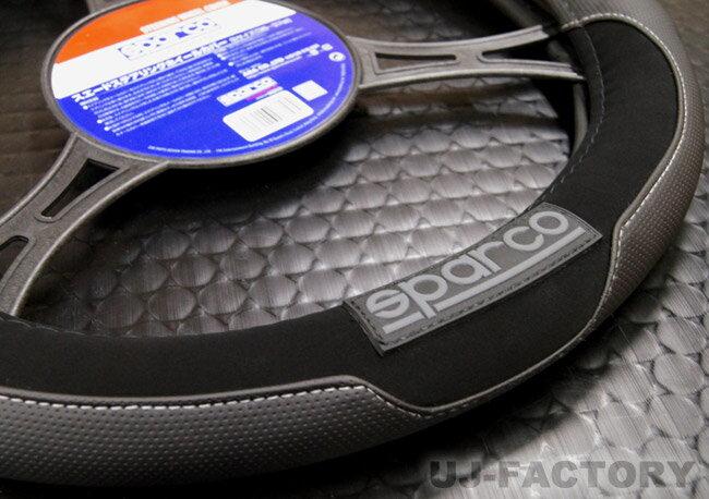 【SPARCO/スパルコ】★スエードタイプ★ ステアリングカバー(Sサイズ) ハンドルカバー/ハンドルジャケット ブラック SPC1108JS