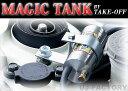 【即納!】★マジックタンク★ スズキ エブリイ DA17W VSV搭載 Kカーターボ車 テイクオフ/TAKE-OFF