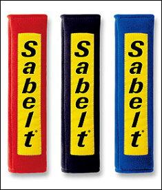 【クリックポスト可!Sabelt】 サベルト 正規品★ショルダーパッド 2インチ★ (50mm) 左右セット! ショルダーパット レッド/ブラック/ブルー