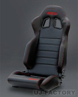 Sparco (Sparco) 半支持床单/PV 皮革 R100 天空 < 红 steach > ★ 斜倚的桶形座椅黑色 / 红色绣天空