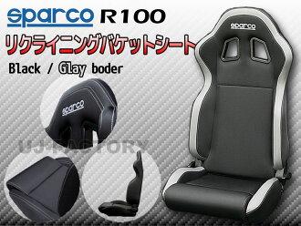 ★ 惊人的价格! Sparco (Sparco) 半支持由斗式座椅黑色 x 灰色边框斜倚的表 R100 ★
