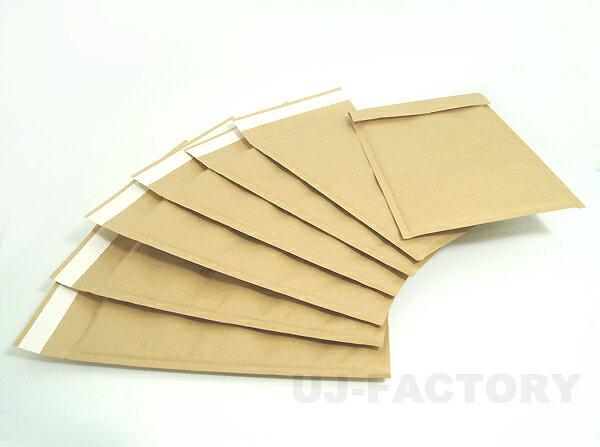 【川上産業・新商品】★セフティライト-4★ クッション封筒 (CD/DVDサイズ/大きさ全3種類) 定形外可
