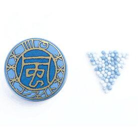 【星果庵】塩(SHIO)の金平糖