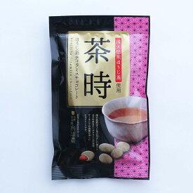 茶時(ちゃじ) ほうじ茶