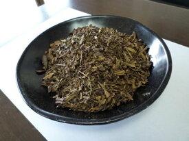 京山城ほうじ(100g袋)香ばしい宇治茶のほうじ茶 カフェインが少ないごくごく飲めるお茶(ほうじちゃ) 老舗のおいしいお茶、緑茶(日本茶)です