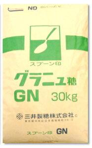 【業務用】【菓子材料】 スプーン印 三井製糖 グラニュー糖GN 30kg【YDKG-t】【菓子原料】