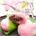 【季節限定】銘菓 さくら餅【つぶあん】 小 10個入【期間限定】【YDKG-t】