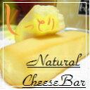 【濃厚チーズがクセになる】しっとりチーズバー10個入【YDKG-t】【楽ギフ_包装】【楽ギフ_のし宛書】
