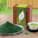 【 5,890円OFF!】上級深蒸し 竹の匠 1kg(250g×4パック)送料無料【お茶 緑茶 日本茶 煎茶 お茶葉 お茶っ葉 深蒸し…
